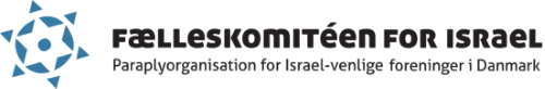 Fælleskomitéen for Israel (FKI)
