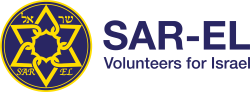 Sar-El - Volunteers for Israel